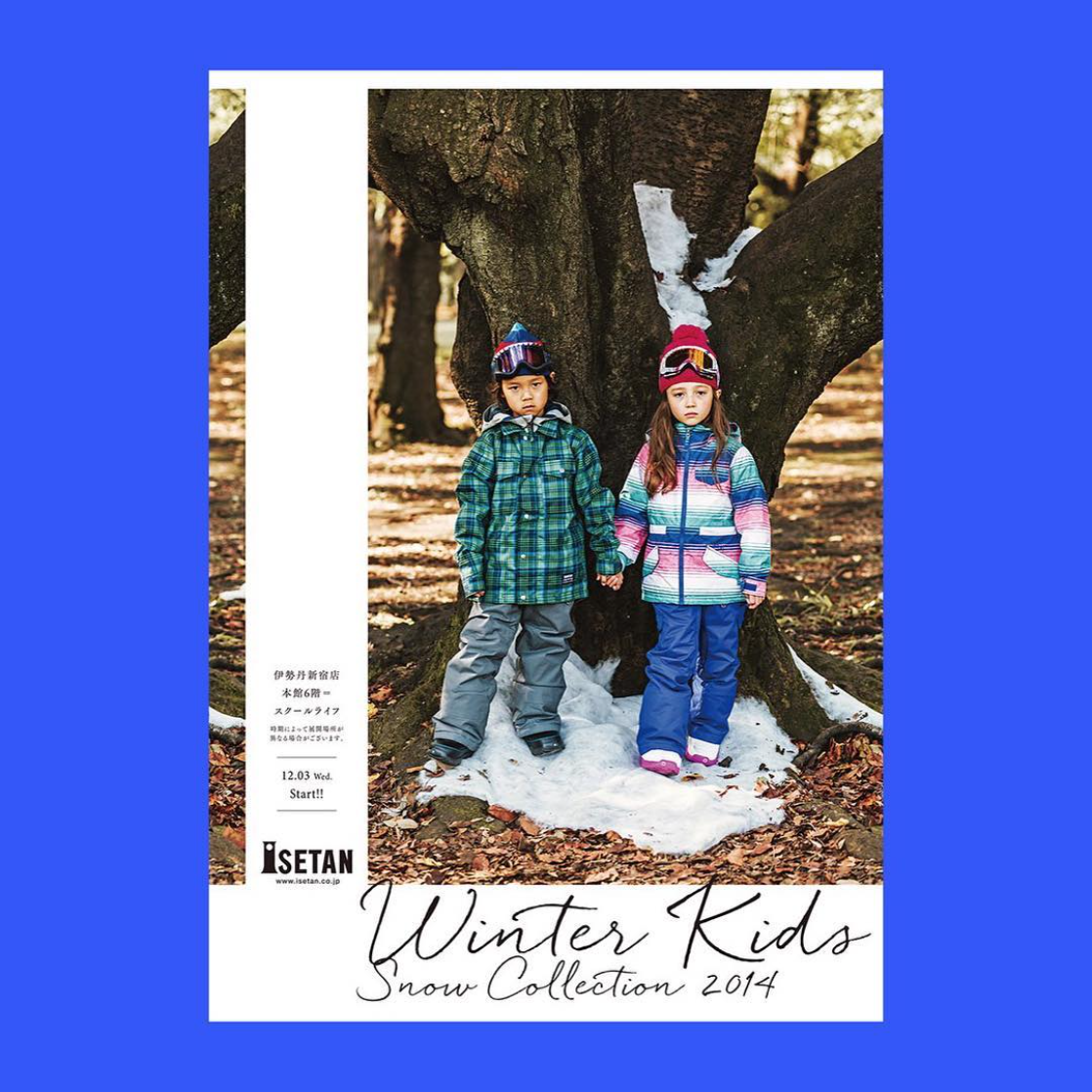 Winter Kids Snow Collection 2014