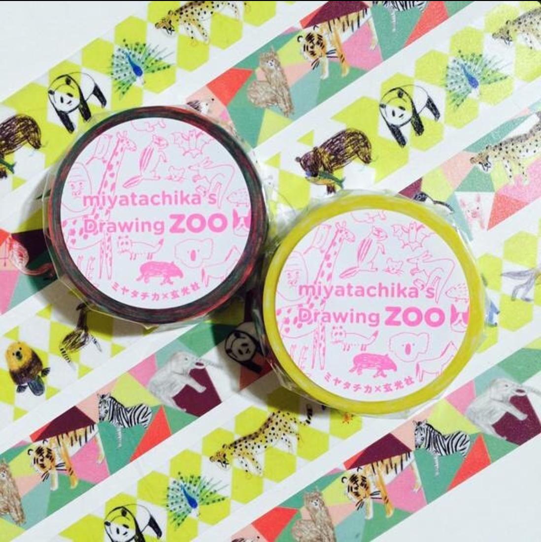 miyatachika drawing ZOO masking tape