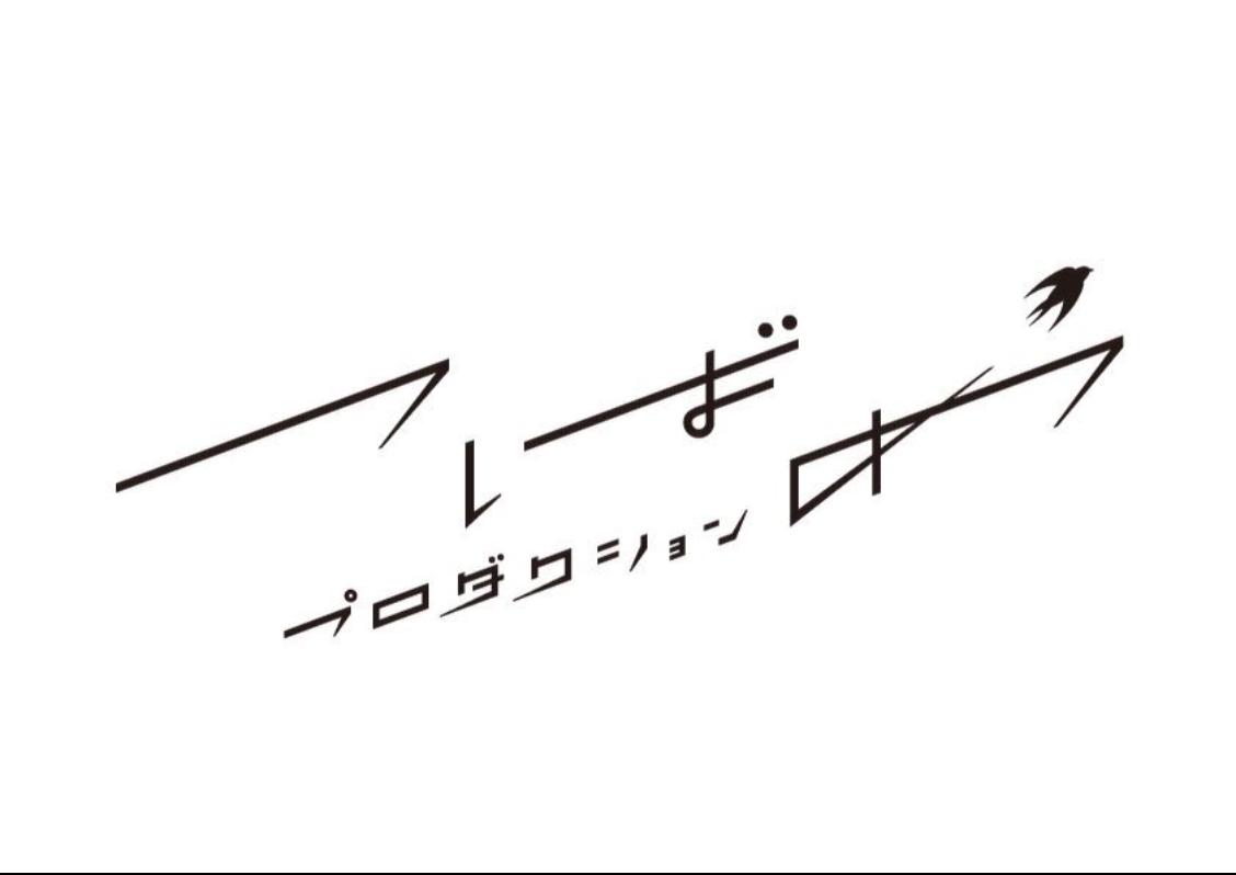 つばめプロダクション ロゴ