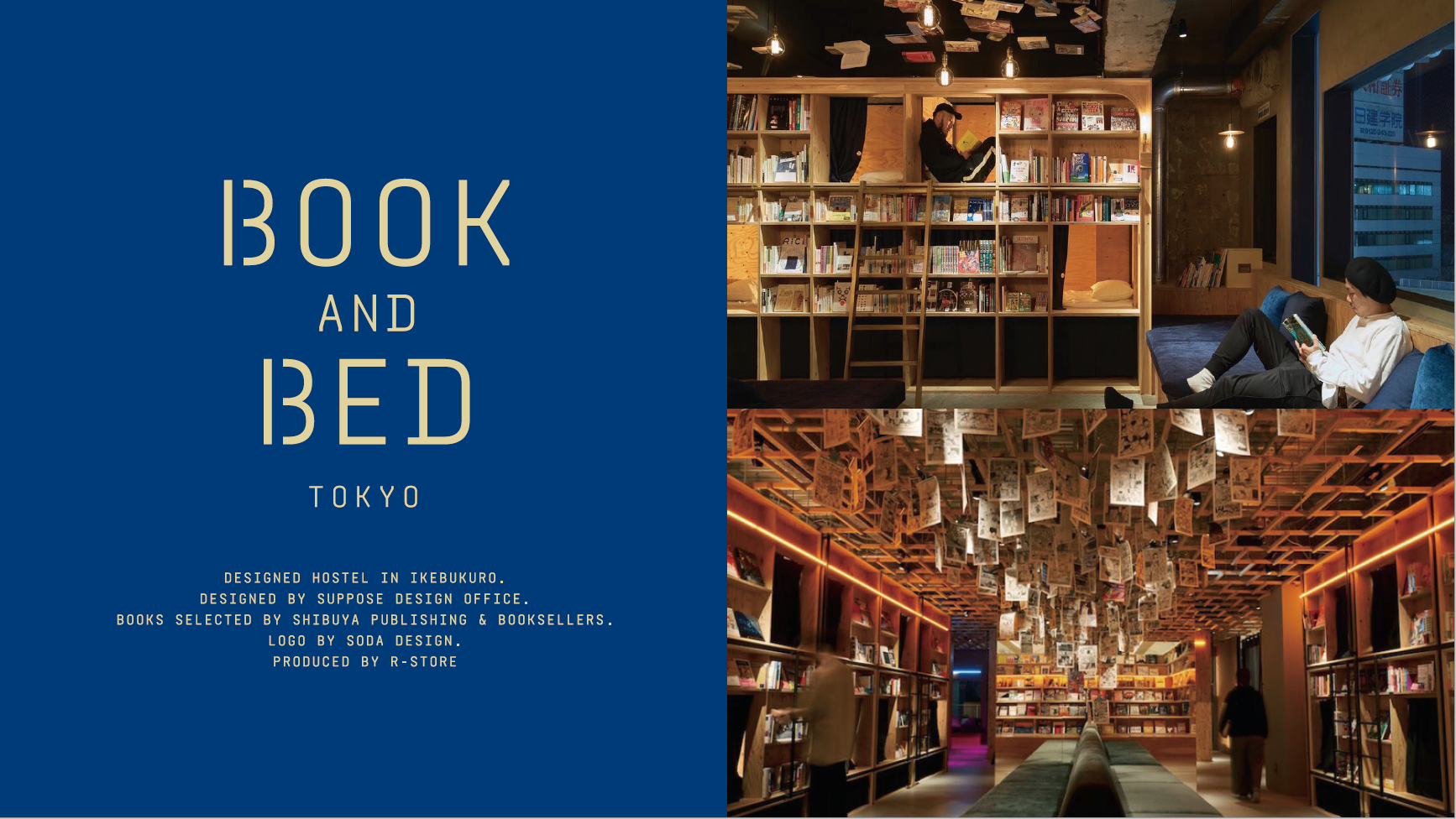 soda design BOOK AND BED TOKYO