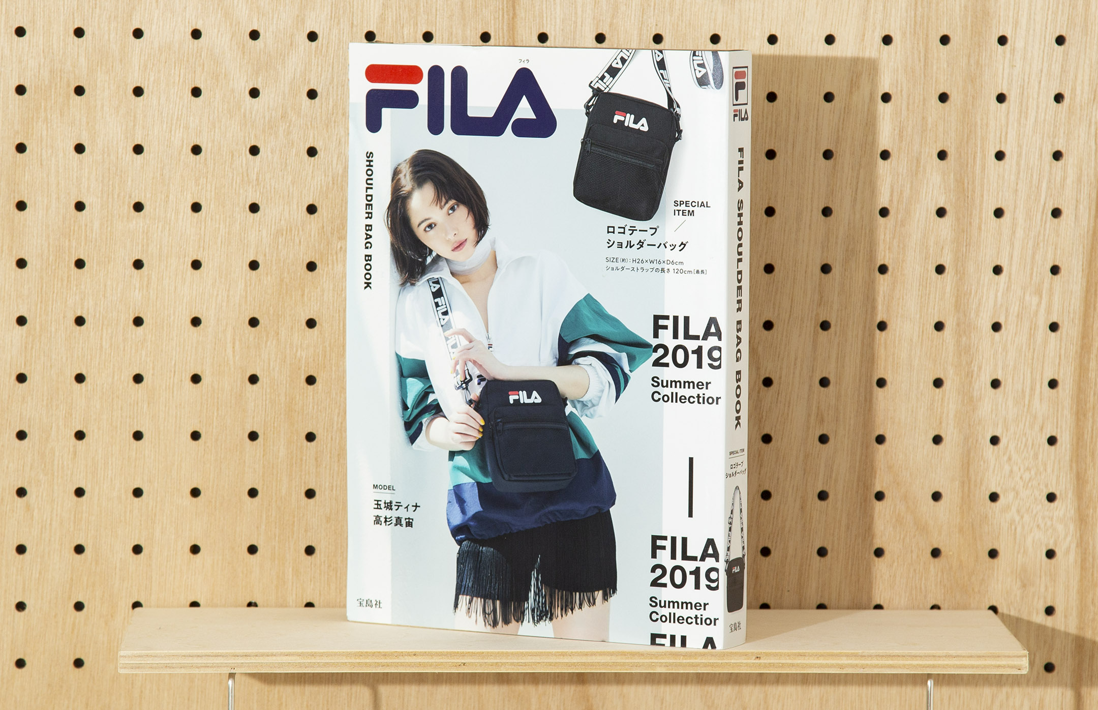 FILA 2019 Summer Collection