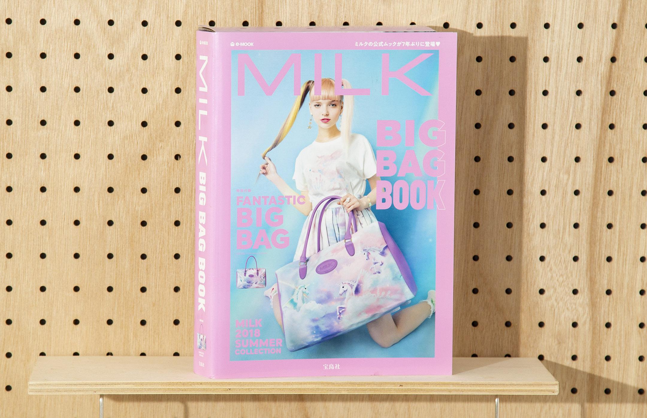 MILK BIG BAG BOOK