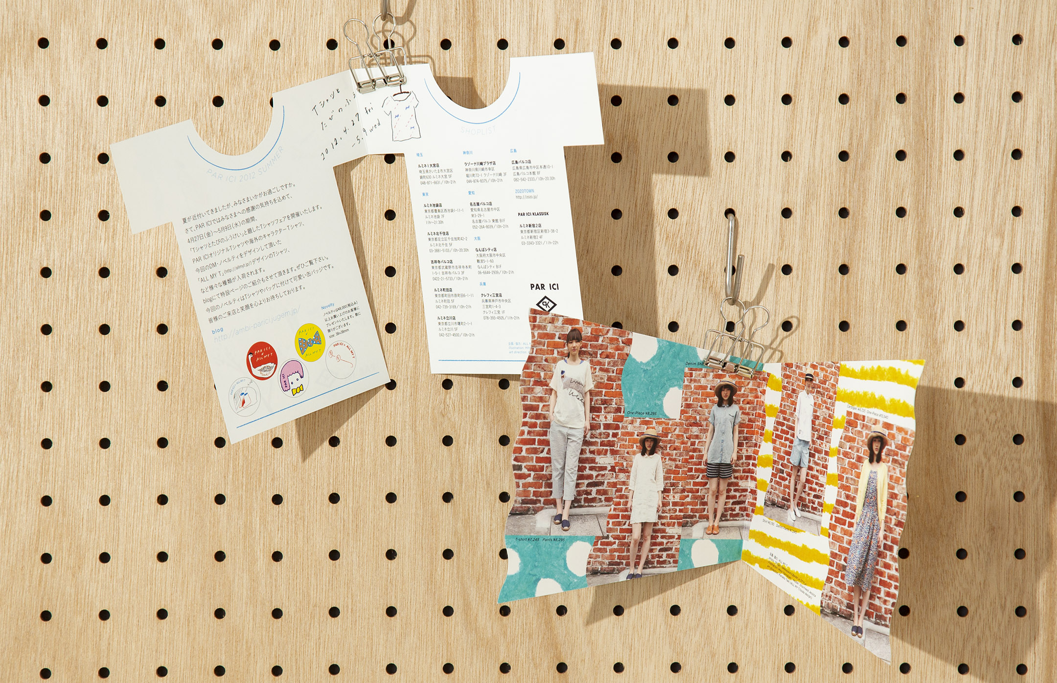 soda design Tシャツとたびのふうけい  2012 SUMMER COLLECTION