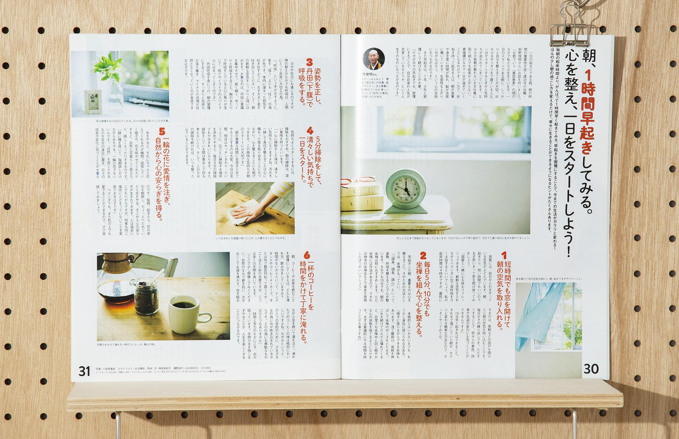 soda design anan