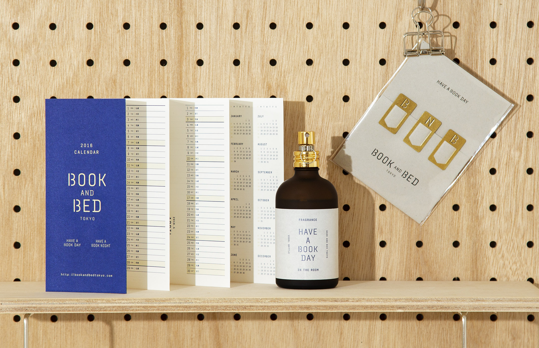 "soda design HAVE A BOOK DAY ""BOOK AND BED"""
