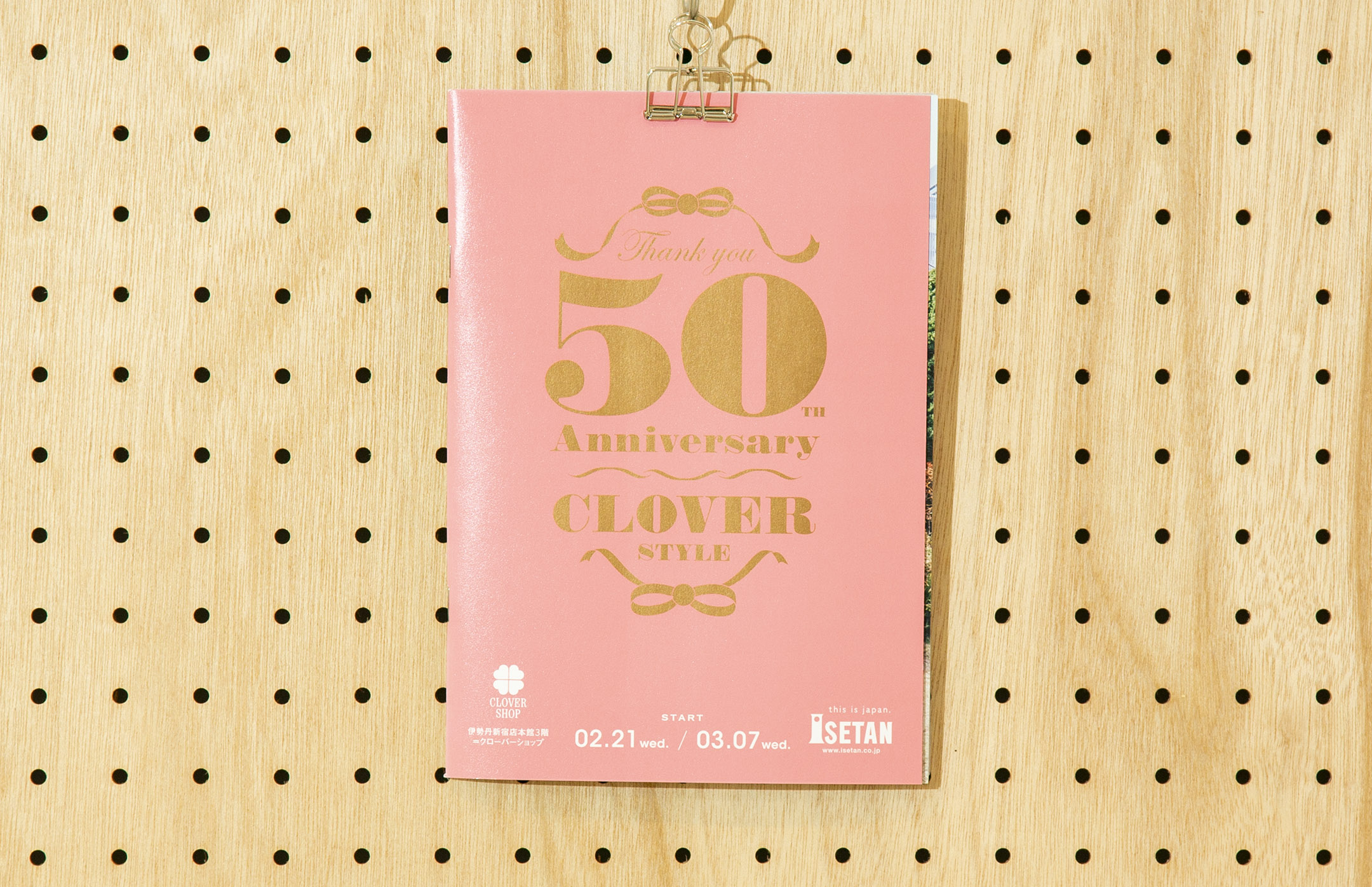 ISETAN  50th Anniversary CLOVER STYLE