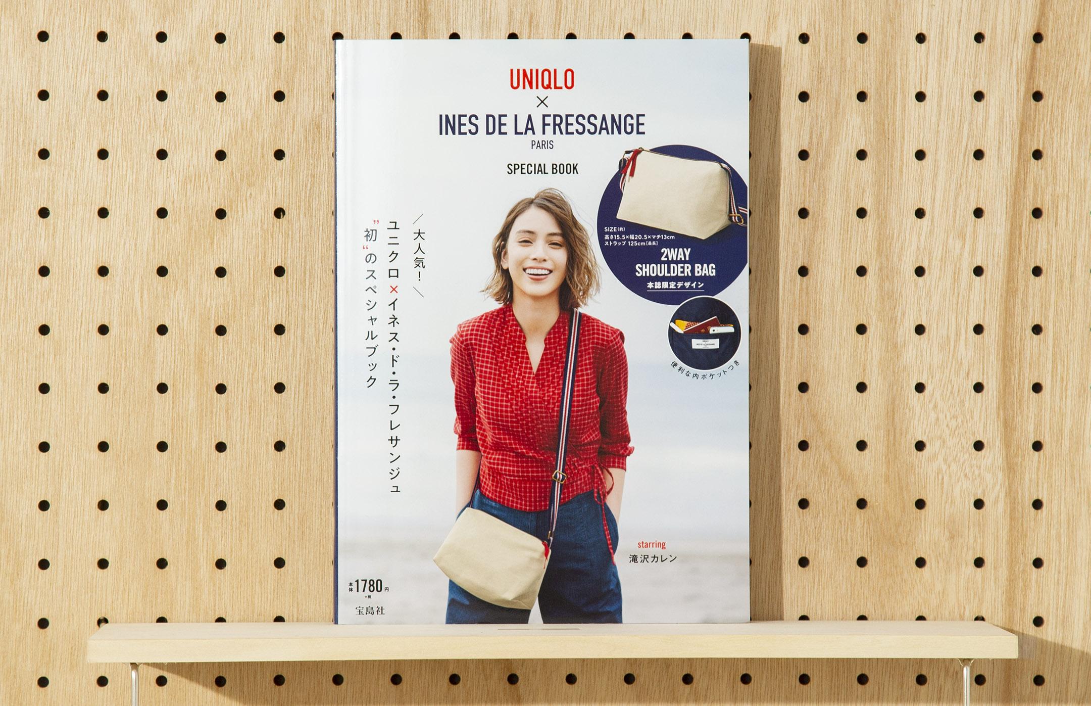 soda design UNIQULO × INES DE LA FRESSANGE