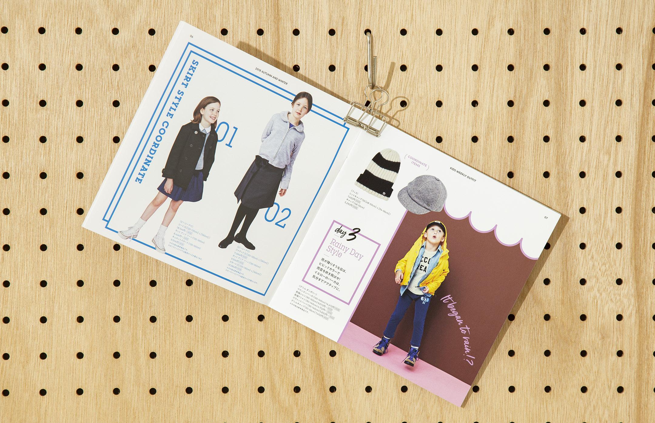 soda design ISETAN  Kids Weekly Outfit