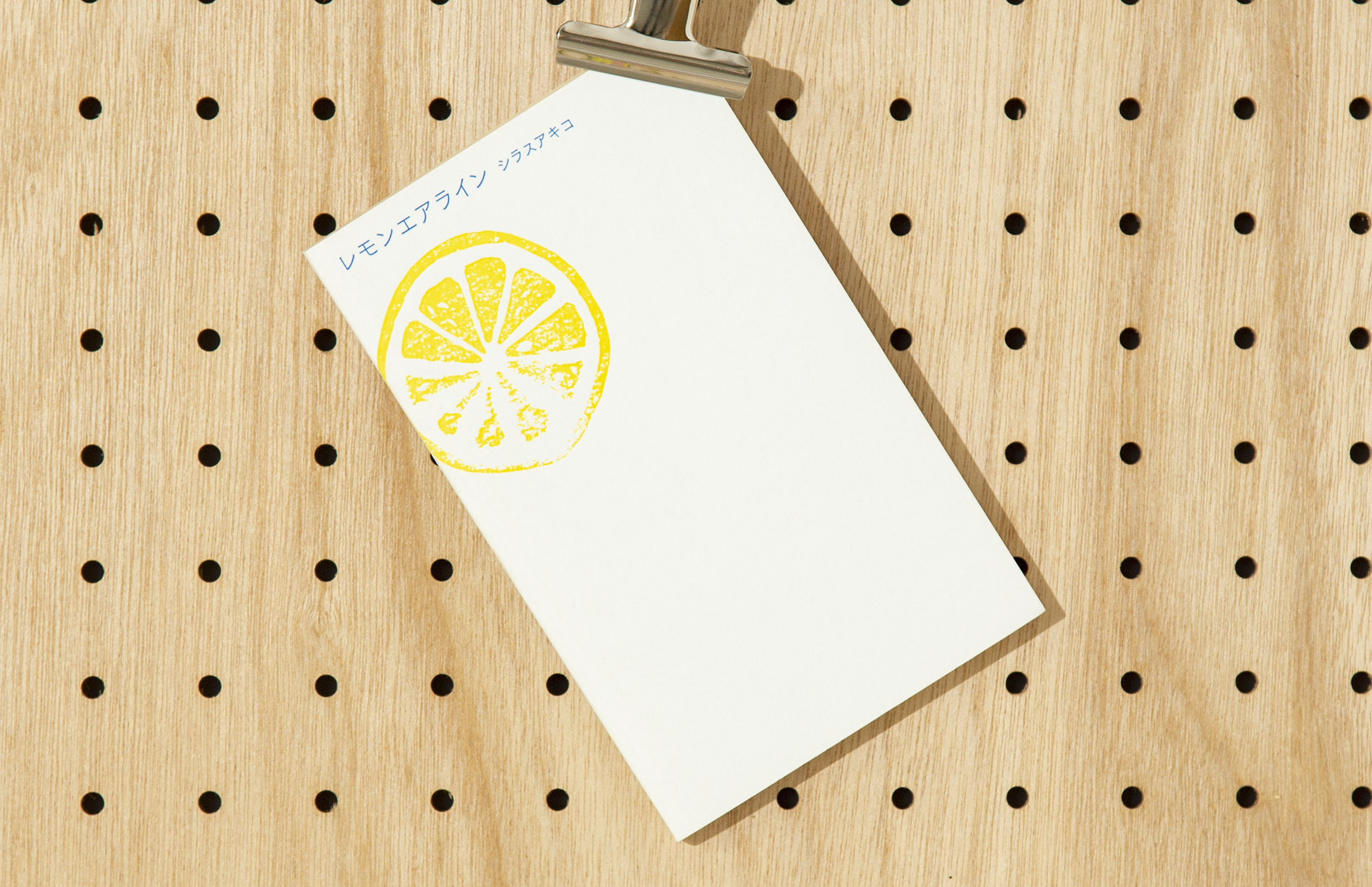 soda design レモンエアライン シラスアキコ