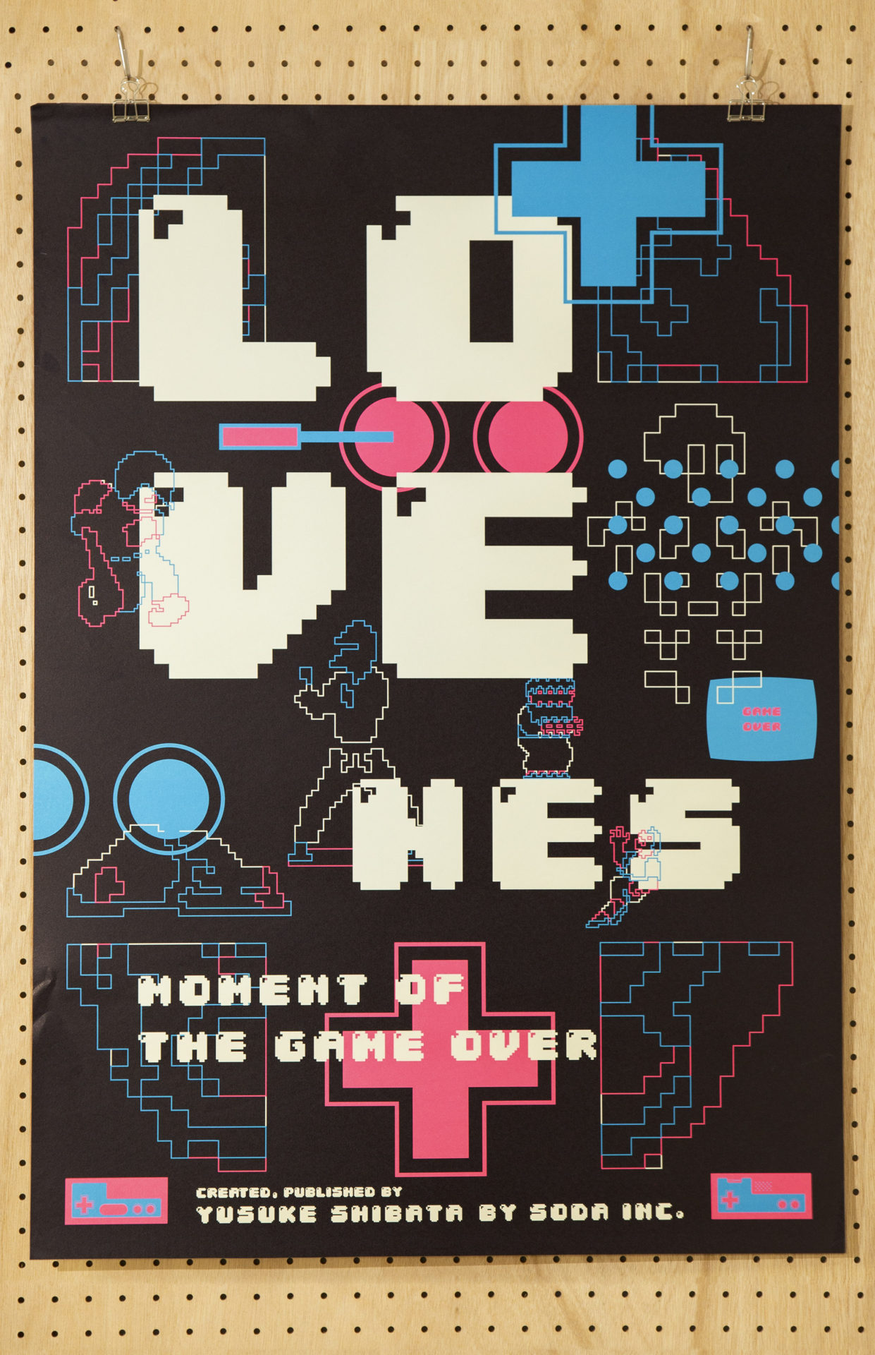 LOVE NES ~Moment Of The Game Over~