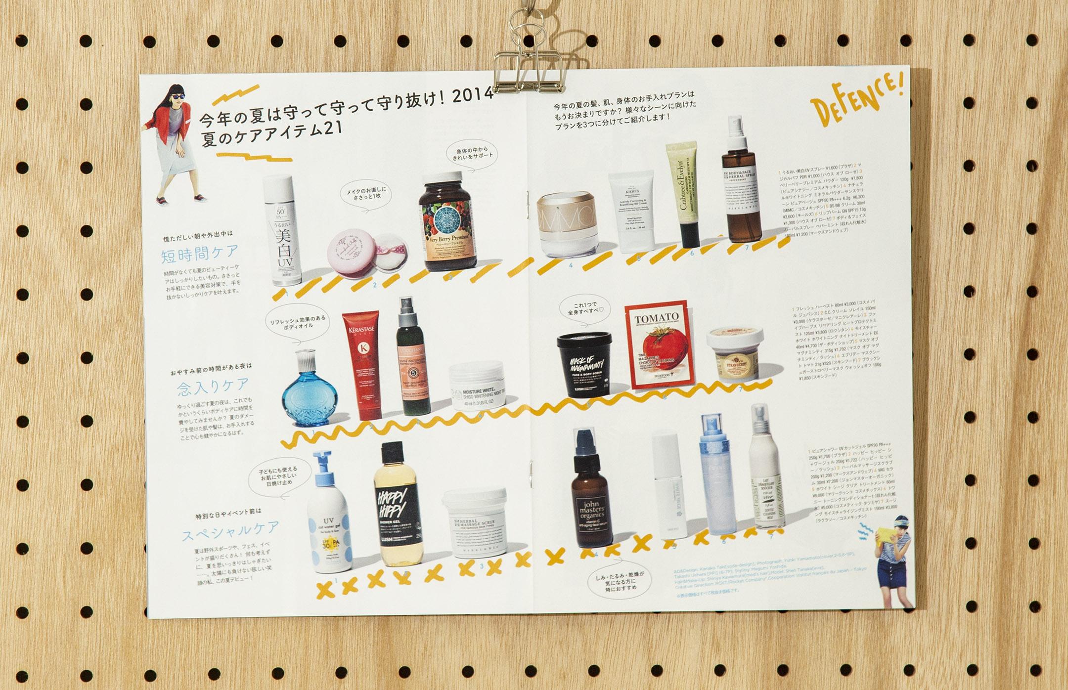 soda design LUMINE TACHIKAWA