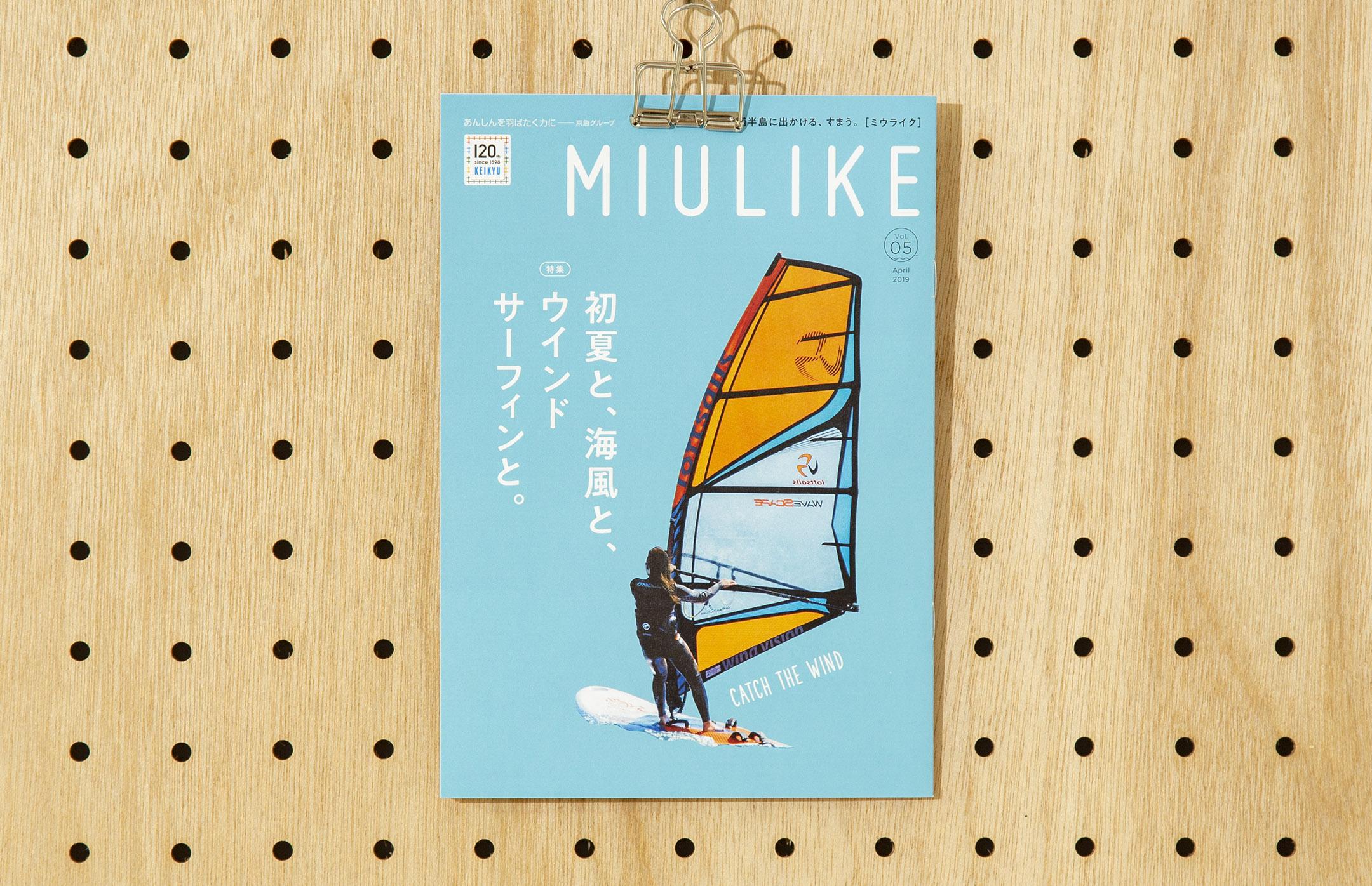 soda design MIULIKE 2019