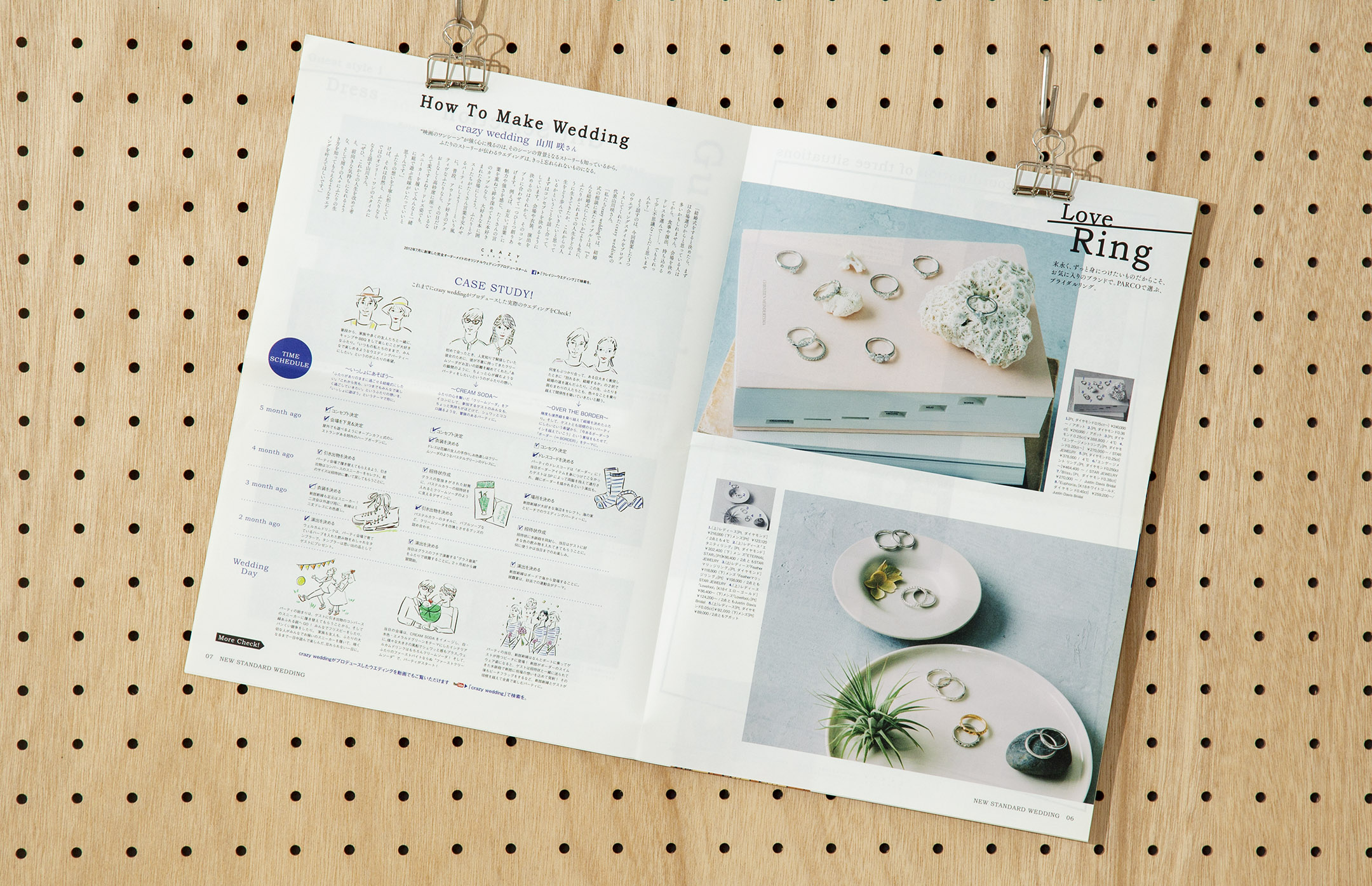"soda design PARCO ""NEW STANDARD WEDDING"""