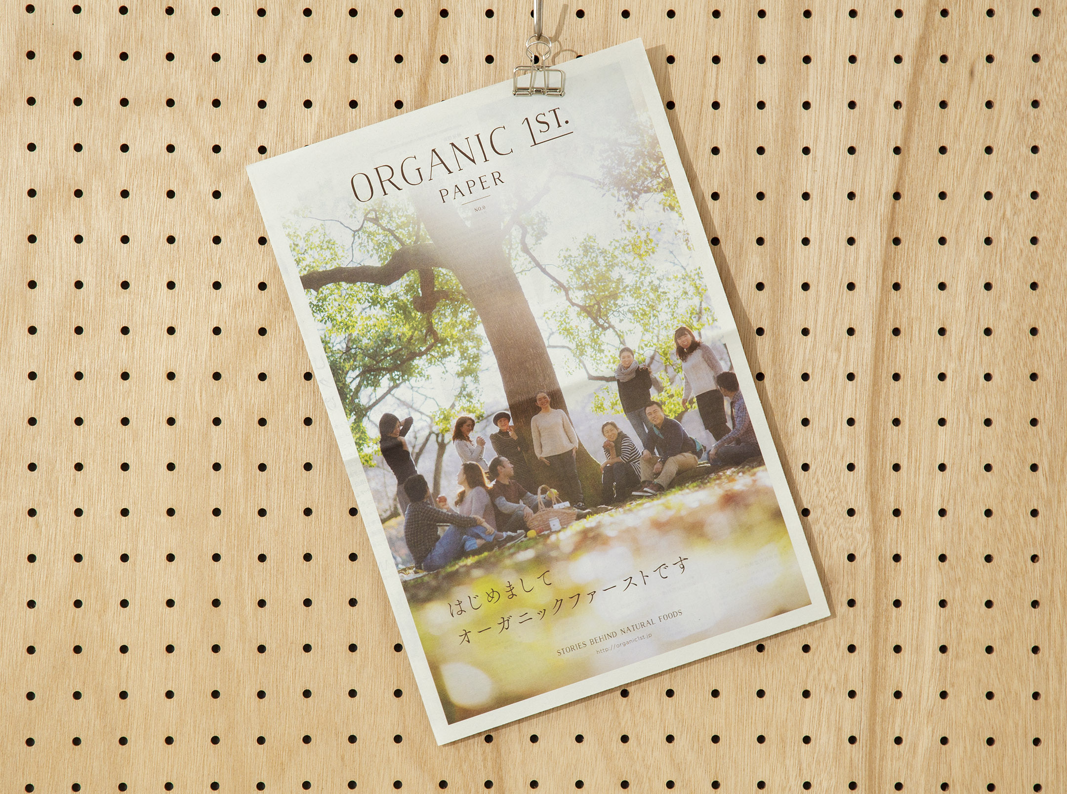 ORGANIC  1st. PAPER