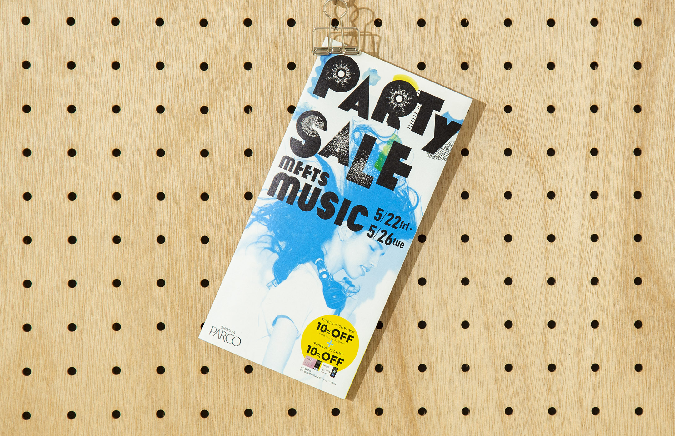 SHIBUYA PARCO PARTY SALE