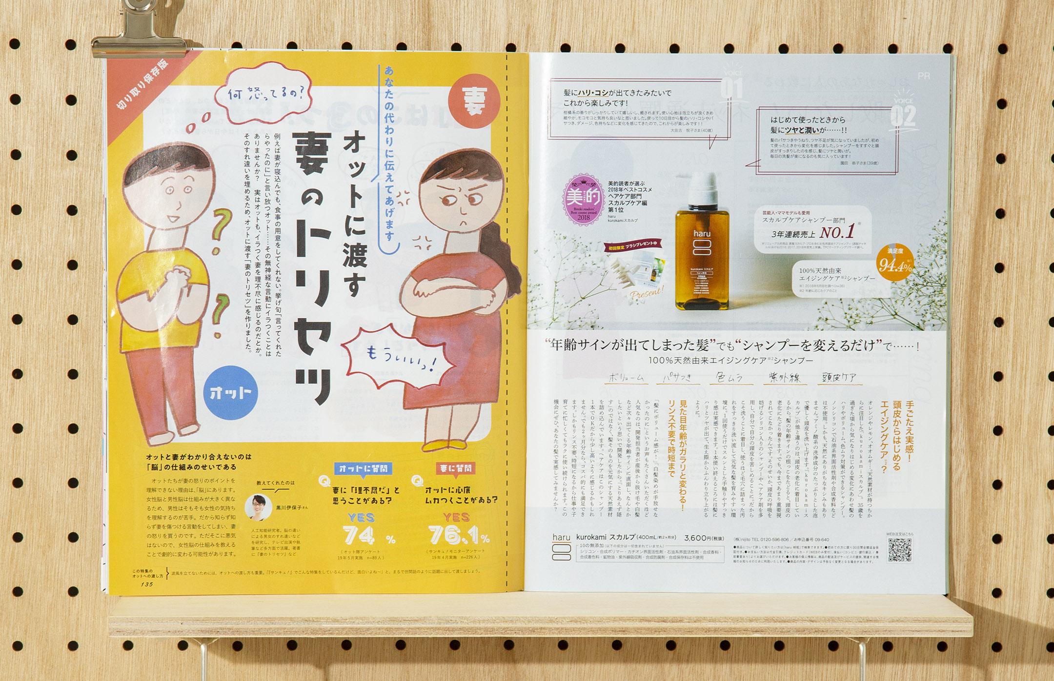 soda design SANKYU