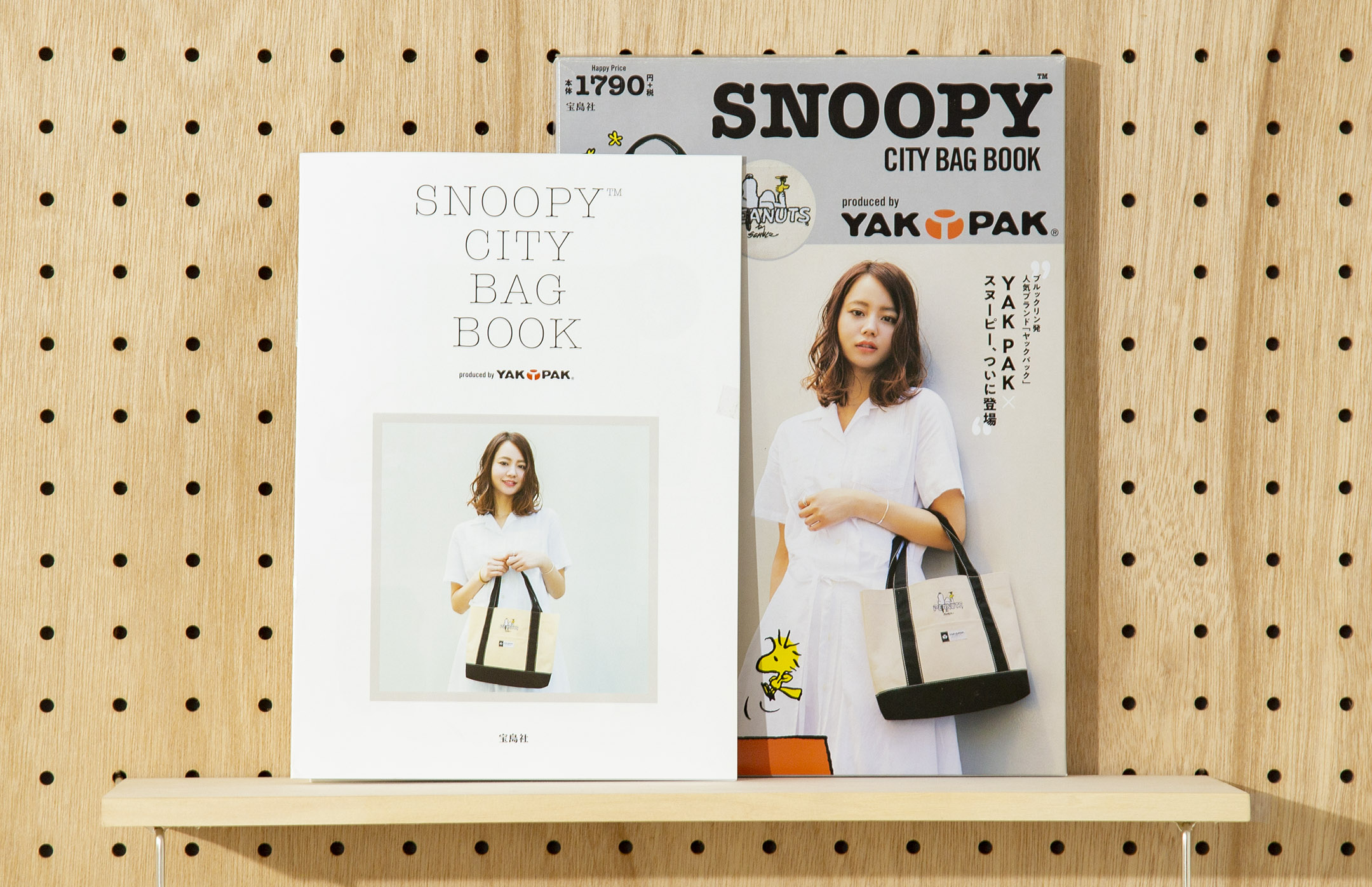 SNOOPY CITY BAG BOOK produced by YAKPAK