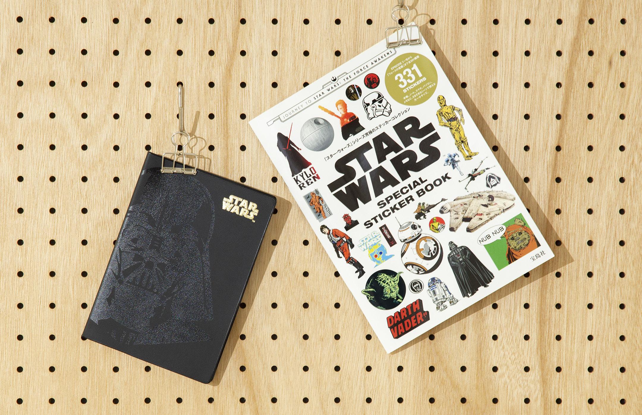 STAR WARS SPECIAL STICKER BOOK