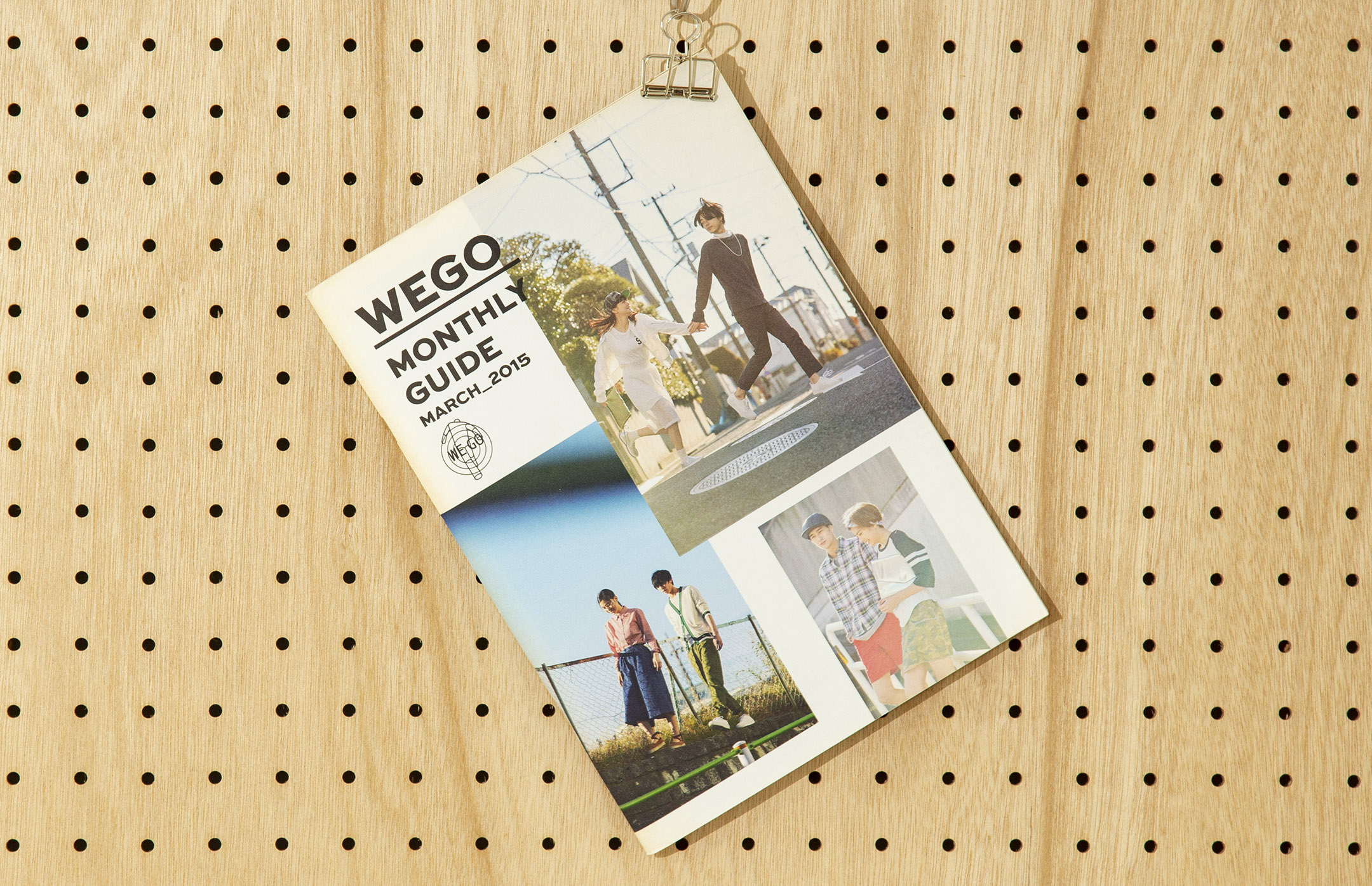 WEGO MONTHLY GUIDE MARCH_2015