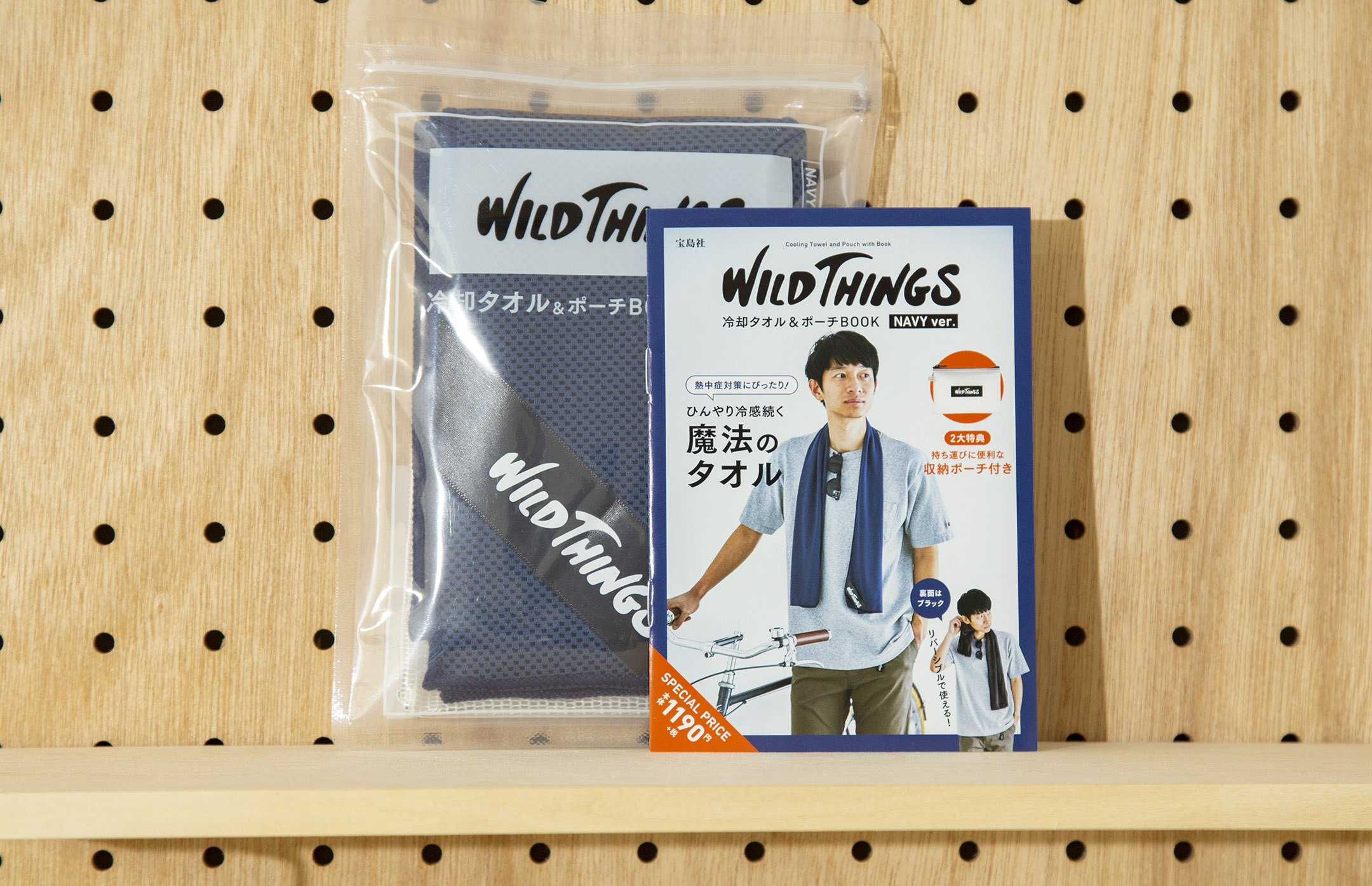 WILD THINGS 冷却タオル&ポーチBOOK
